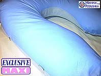 Подушка для беременных Maxi Exclusive, в комплекте наволочка 2-сторонняя - Голубая+голубые точки