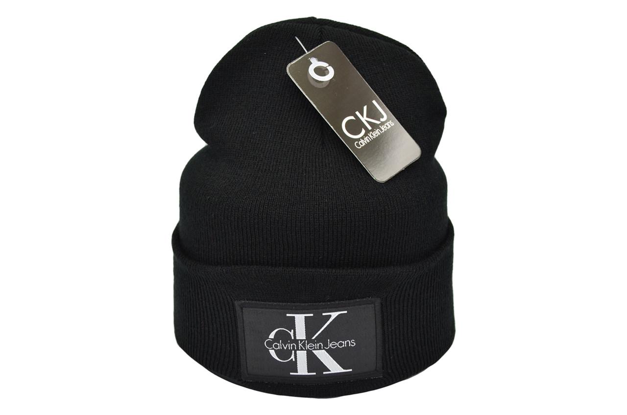Шапка Flexfit Calvin Klein 53-57 см Чёрная (F-09118-62)