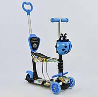 Самокат 5в1 Best Scooter 66040