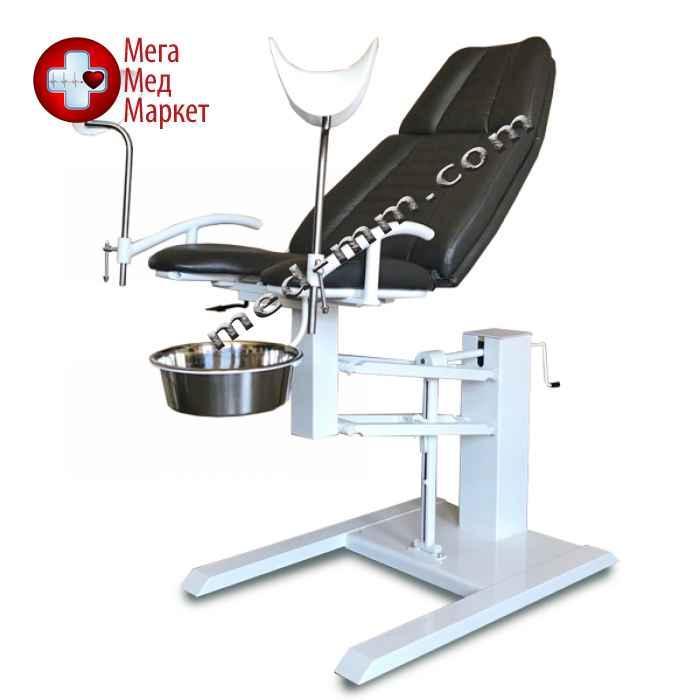 Кресло гинекологическое КС-1РМ (регулировка высоты механическая)