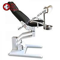 Кресло гинекологическое КС-1РГ (регулировка высоты гидравлическая)