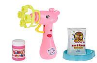 Мыльные пузыри Bubble Gun Жираф (розовый) Same  Toy