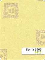 Ткань для рулонных штор В 411