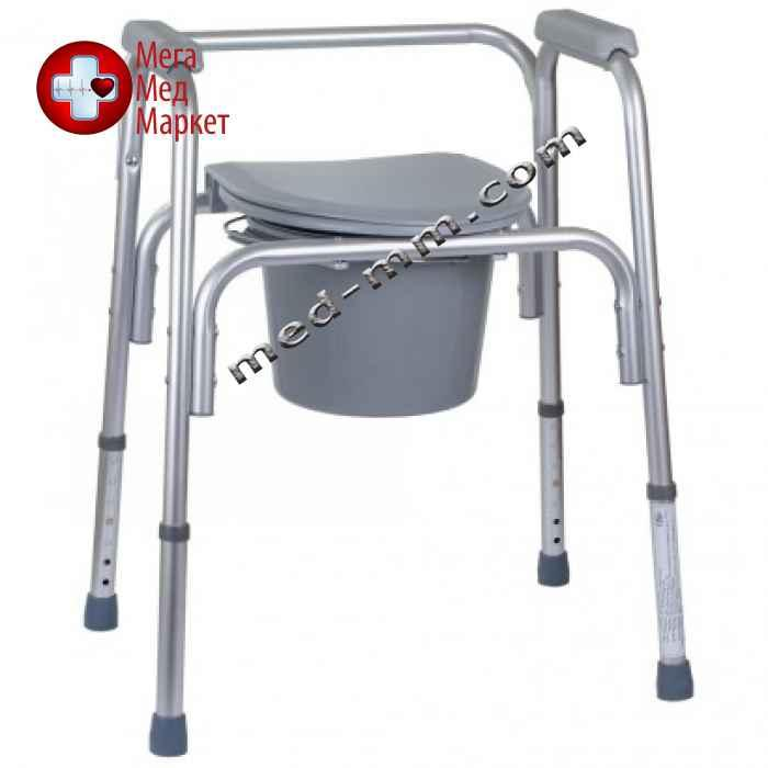 Алюминиевый стул-туалет (3 в 1) BL730200