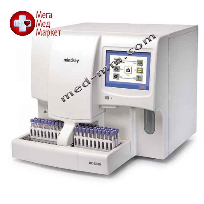 Автоматический гематологический 5-дифф анализатор BC-5800
