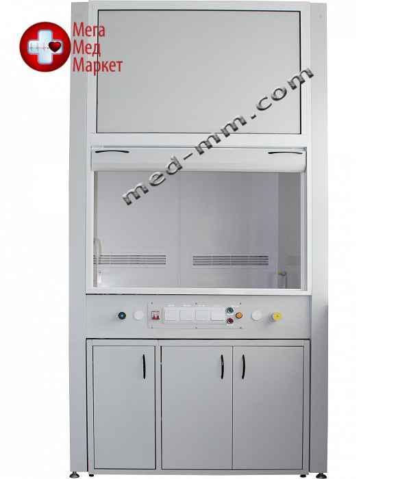 Шкаф вытяжной ШВ-12 (Базовая комплектация)