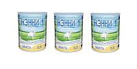 НЭННИ 1 с пребиотиками,  (0-6 мес), 3х800 г.(232428)