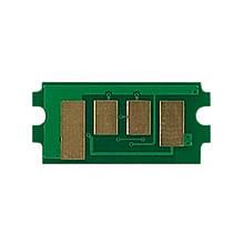 Чип Kyocera FS-1020MFP совместимый (1.500 копий)