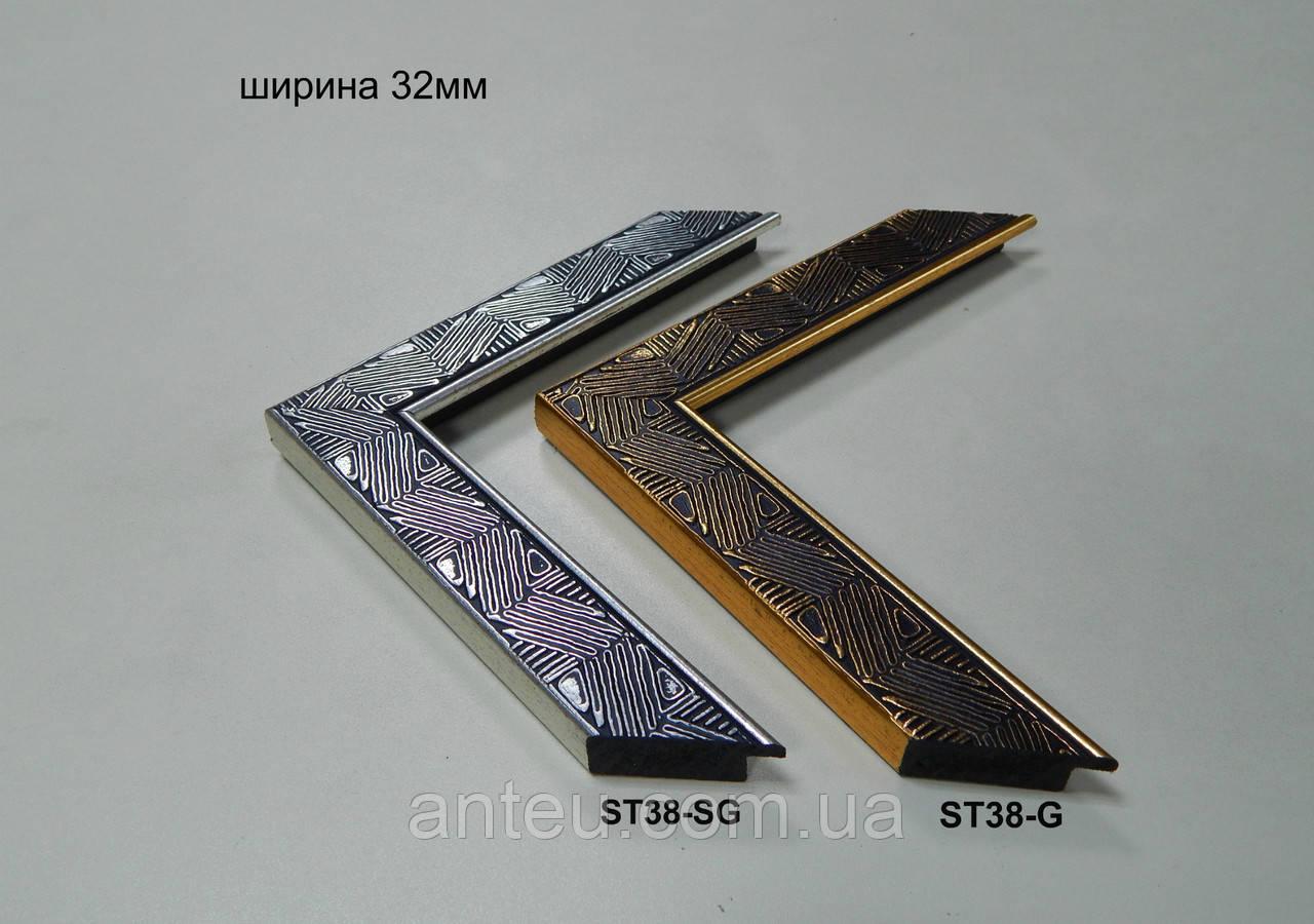 Багет пластиковый 32 мм.Серия ST38.