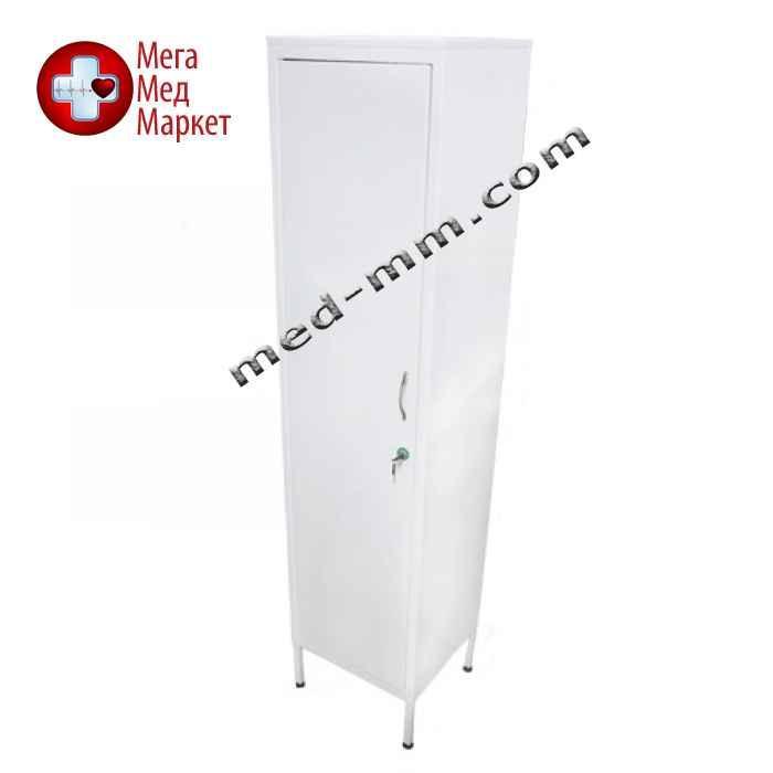 Шкаф материальный Шма-2