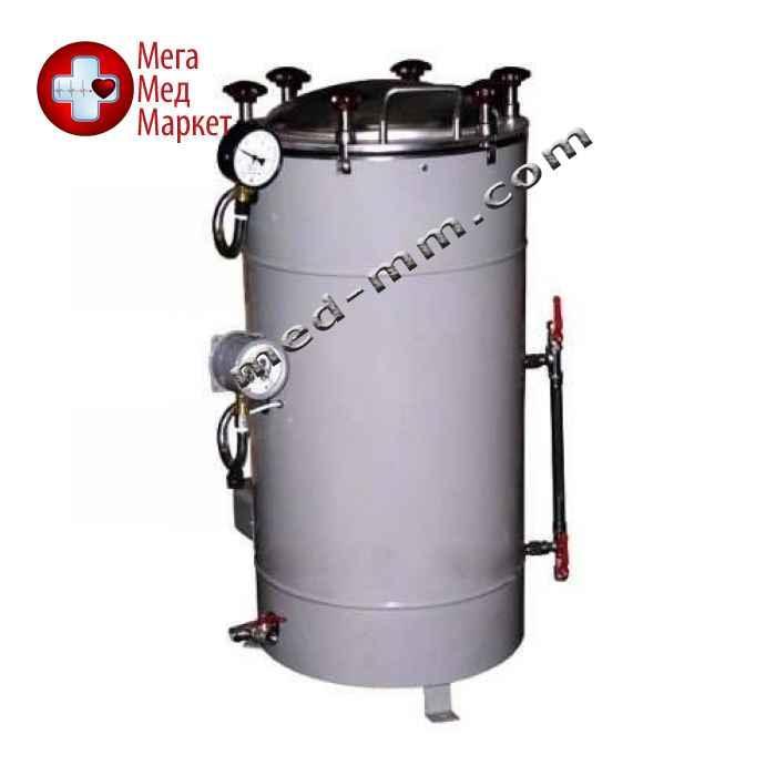 Стерилизатор паровой М0-ST (ЭКМ)