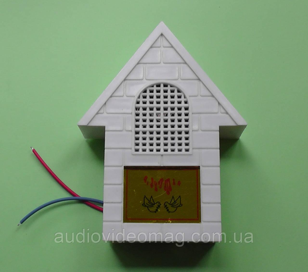 """Звонок """"Домик"""", дверной, электрический 220V"""