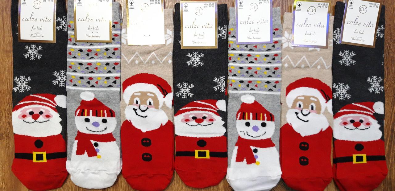 """Дитячі стрейчеві новорічні шкарпетки""""Calze vita""""Туреччина"""