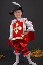 Карнавальный костюм Гвардейца (мушкетера), рост 104