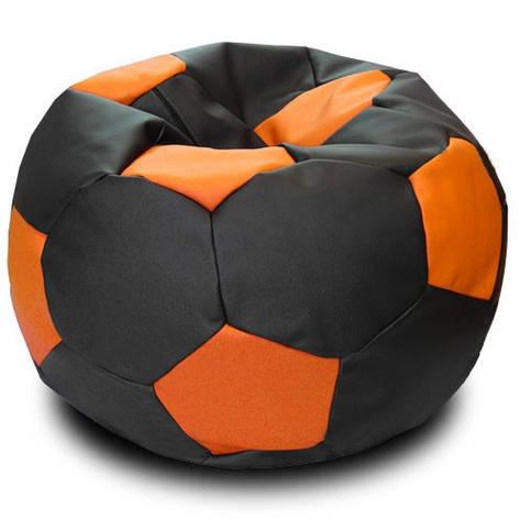 Кресло мешок Мяч ткань Оксфорд 50 см, фото 2