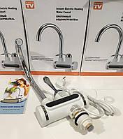 Проточный водонагреватель с индикатором температуры LZ08-55 ( Мини бойлер / Water Heater )