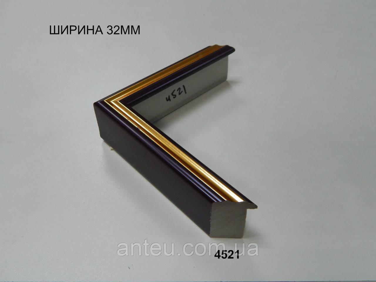 Багет пластиковый 32 мм.Серия 4521