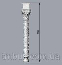 Колонна 20 -700х102х102 мм, фото 2