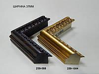 Багет пластиковый 37 мм.Серия 259.