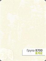 Ткань для рулонных штор В 702