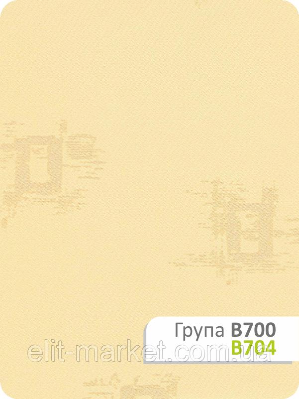 Ткань для рулонных штор В 704