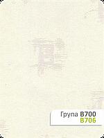 Ткань для рулонных штор В 706