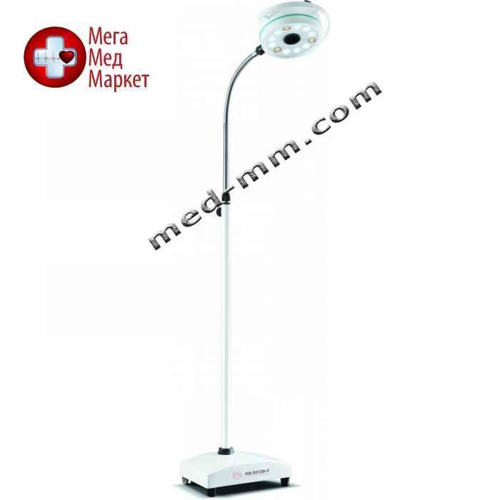 Светильник хирургический KD-2012D-3