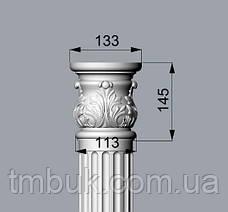 Колонна 27 - 1000х133х133 мм, фото 2