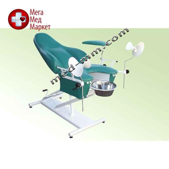 Гинекологическое кресло (механическая регулировка высоты) КС-2РМ