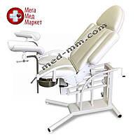 Кресло гинекологическое КС-3РМ (регулировка высоты механическая)