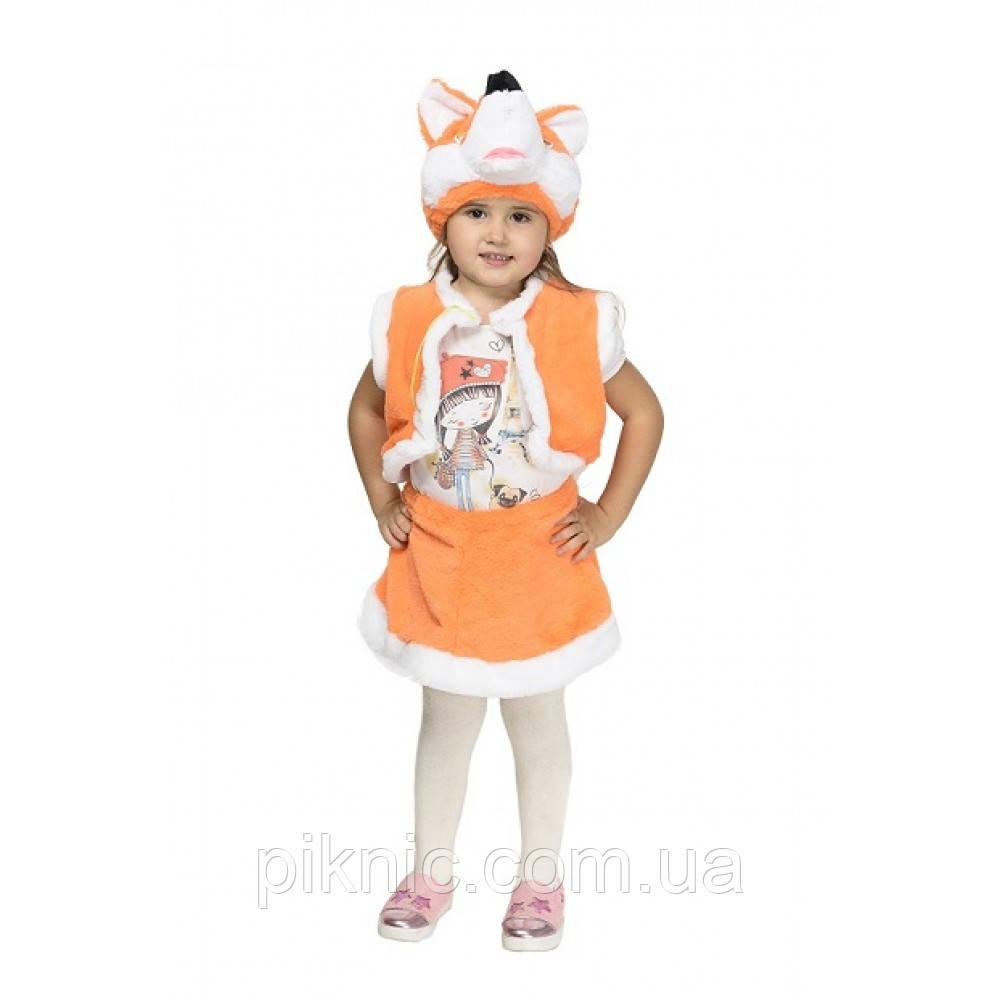Костюм Лисички 3,4,5 лет. Детский новогодний карнавальный костюм Лиса для девочки 342