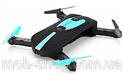 Складной квадрокоптер JY018 c WiFi камерой (складной дрон трансформер с вай фай камерой)