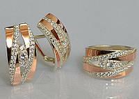 Серебряный набор с золотыми пластинами
