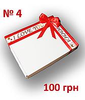 Именная подарочная упаковка