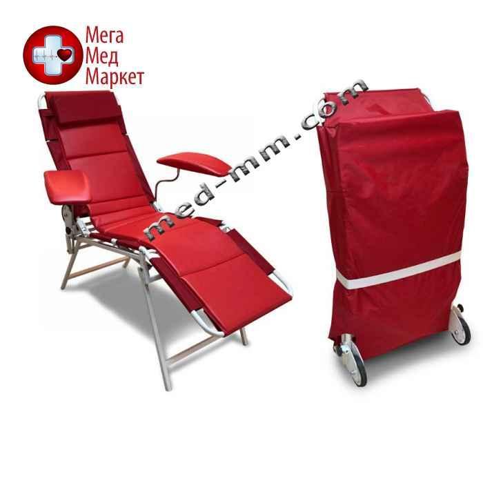 Кресло донорское складное КД-С