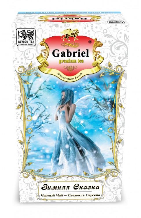 """Чай Gabriel """"Зимняя сказка"""" (чёрный  с саусепом) 100 г."""
