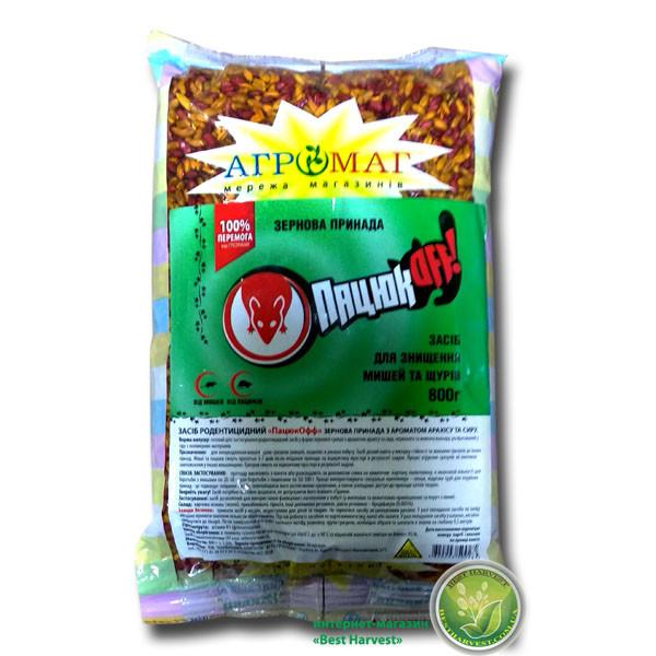 «Пацюкофф» зерновая смесь 800 г (от крыс и мышей), оригинал