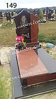 Элитный памятник мужской из красного гранита