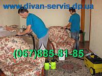 Чистка мягкой мебели в Днепре, Химчистка мягкой мебели (кожаной и тканевой)