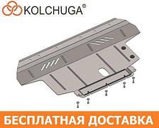 Защита двигателя Fiat Linea (c 2007--) Кольчуга 1.6