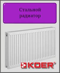 Стальной радиатор Koer 500х500 22 тип (боковое подключение)