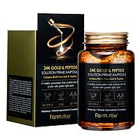 Антивозрастная ампульная сыворотка с 24K золотом 24K Gold & Peptide Solution Prime Ampoule  от Farm Stay 250мл
