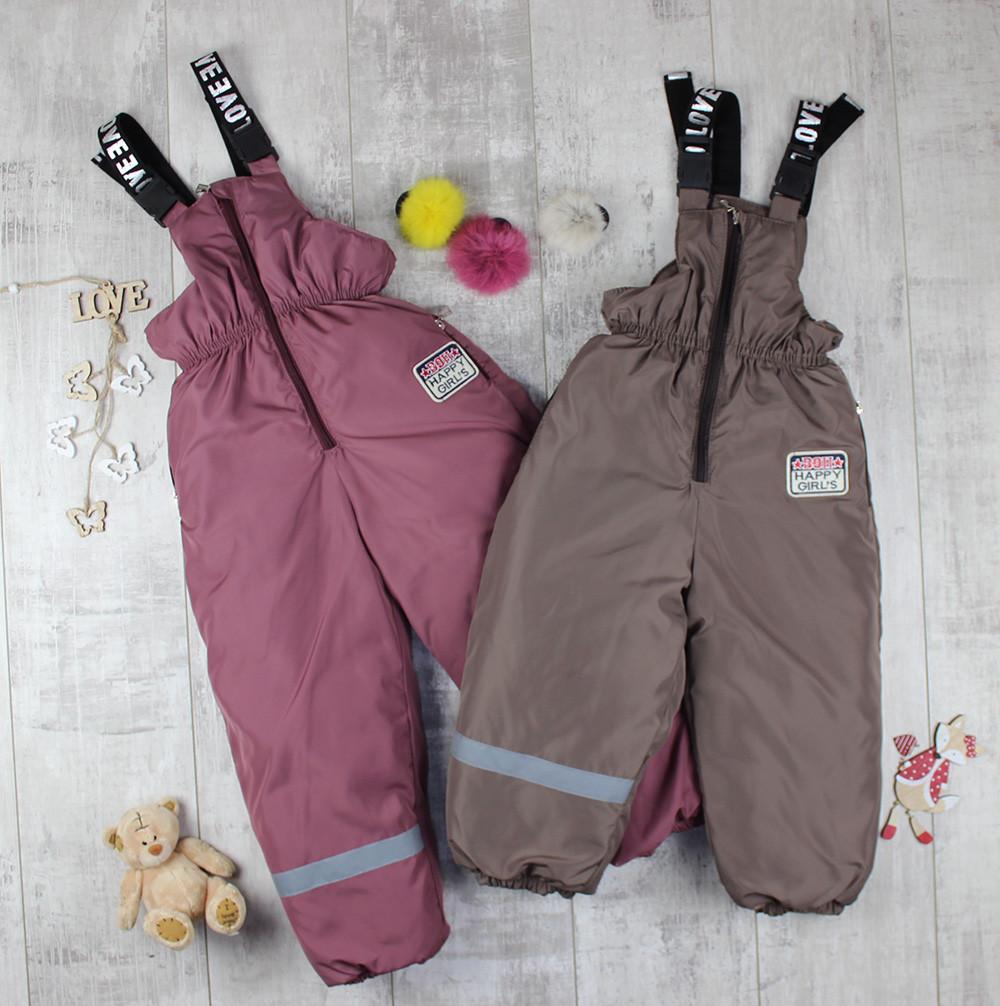 Детские зимние полу-комбинезоны для девочки BQ Бон