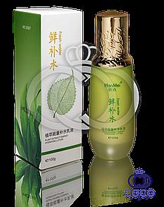 Зволожуючий лосьйон для обличчя з натуральним березовим екстрактом Plant Extract Energy Hydrating Lotion