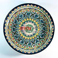 Ляган (узбекская тарелка) 28х4см для подачи плова керамический (ручная роспись) (вариант 4)