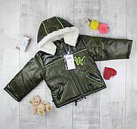 Куртки детские для мальчиков на зиму Lacosta, фото 1
