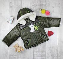 Куртки детские для мальчиков на зиму Lacosta
