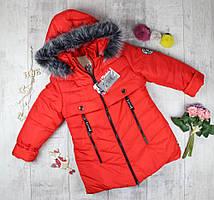 Куртки детские для девочек на зиму. Распродажа!