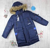 Куртки детские для мальчиков на зиму New Boy