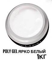 Poly gel White ярко белый оптом 1 кг